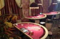 В центре Днепропетровска милиция ликвидировала подпольное казино