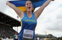 Молодые легкоатлеты Днепропетровщины - лучшие в Украине