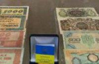 Все о деньгах: в Днепре открылась новая интересная выставка