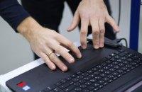 Учителя Днепропетровщины смогут узнать больше о правах человека онлайн