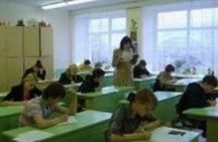 36 тыс. выпускников школ Днепропетровской области приняли участие в первом этапе внешнего независимого тестирования