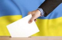 Грязные технологии, запрещенная агитация и новые полномочия ЦИК: Станислав Жолудев рассказал об особенностях избирательной кампании местных выборов