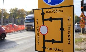 У Дніпрі ремонтують трамвайну колію на перехресті Робочої та Криворізької