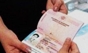 МВД урегулировало вопрос выдачи загранпаспортов