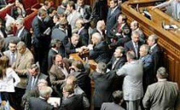 Фракция БЮТ круглосуточно дежурит в парламенте