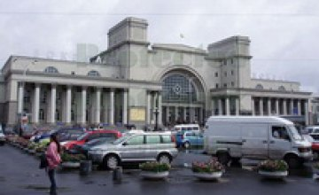 Днепропетровский вокзал снова «заминировали»