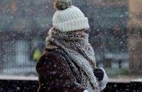 Метель и гололед: жителей Днепра и области предупредили об опасных метеоявлениях