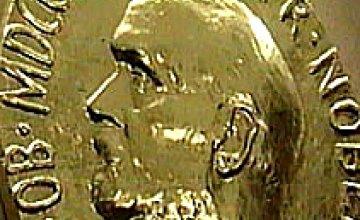 В ДУЭПе установят мемориал «Планета Альфреда Нобеля»