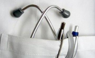 В Днепропетровской области семейным врачам поднимут зарплату