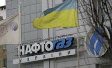 «Днепропетровские тепловые сети» и «Днепротеплоэнерго» задолжали «Нафтогазу» более 16 млн грн