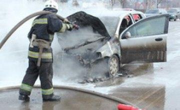 На Запорожском шоссе сгорела иномарка