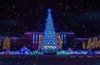 25 декабря  - «Фантазия на Рождество» в ТРК МОСТ-сити
