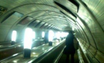 КРУ предлагает передать метрополитен в коммунальную собственность города и поднять стоимость проезда до 1 грн.