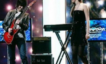 Днепропетровцы выступят под номером 9 на национальном отборе для «Eurovision-2012»