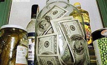 Большинство днепропетровцев предпочитают хранить свои сбережения дома