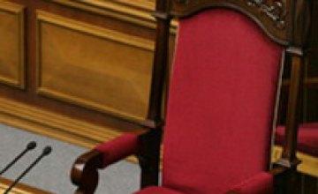 17 ноября Ющенко проведет консультации с политическими силами Рады с целью избрания нового спикера
