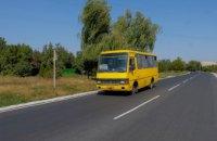 На Днепропетровщине в пригородном и междугородном транспорте обновят систему GPS