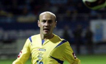 Гол днепрянина Сергея Назаренко принес победу сборной Украины по футболу