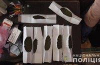 На Днепропетровщине задержали наркоторговку (ФОТО)