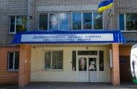 На Днепропетровщине делают бесплатные операции по восстановлению роговицы