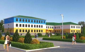 В Верхнеднепровском районе капитальный ремонт учебно воспитательного комплекса выполнен на 100%