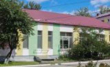 Термомодернизация фасада сделает днепровскую школу-интернат теплой и позволит экономить тысячи гривен - Валентин Резниченко