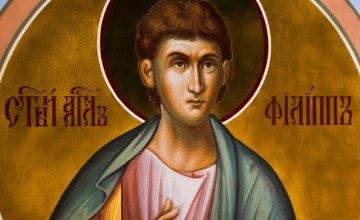 Сегодня православные молитвенно чтут память апостола Филиппа