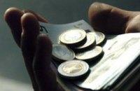 Банк «Надра» начнет выдавать депозиты своим вкладчикам