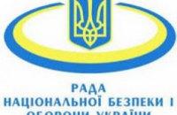 СНБО предупреждает о подготовке боевиками провокаций на Донбассе