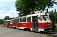 25 сентября в Днепре трамваи №6 и №9 временно приостановят движение