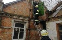 В Днепре горел одноэтажный жилой дом