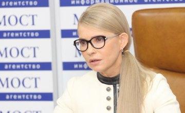 Пресс-конференция председателя ВО «Батьківщина», народного депутата Украины Юлии Тимошенко (ФОТО)