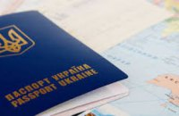 В Днепропетровской области за полгода оформили более 70 тыс загранпаспортов