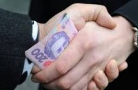 В Днепропетровской области на взятке попались 9 сотрудников фискальной службы