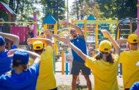 Как в илларионовском «активном парке» отметили День физкультуры и спорта (ФОТОРЕПОРТАЖ)