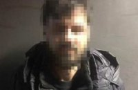 В Днепре задержали распространителя «закладок» с наркотиками (ФОТО)