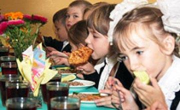 Горсовет отремонтировал пищеблок еще в одной днепропетровской школе