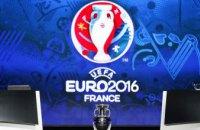 С 14 декабря можно будет купить билеты на Евро-2016