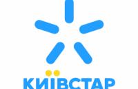 Абоненти Київстар зібрали понад 5 мільйонів гривень та допомогли 15 дитячим лікарням