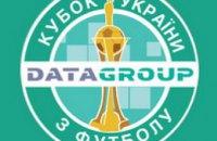 В четвертьфинале Кубка Украины «Днепр» сыграет с «Зарей»