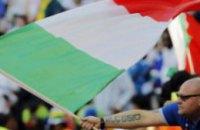 Италия будет расследовать правомерность выбора хозяев Евро-2012