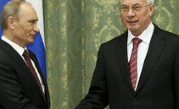 Николай Азаров и Владимир Путин договорились о цене на газ в 2011 году