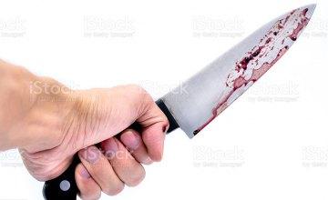 Изуродовал ножом лицо и отобрал деньги: в Павлограде мужчина напал на женщину, идущую с похорон мужа