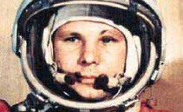 Названа причина гибели Юрия Гагарина