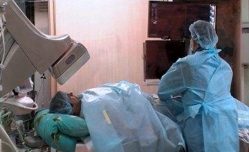 ДнепрОГА приглашает семьи погибших АТОшников в кардиоцентр на бесплатные обследования
