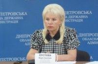 На Днепропетровщине сложился и продолжает развиваться бесконфликтный тип межнациональных отношений, - Мария Пустовая