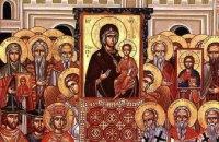 Сегодня православные христиане почитают память святых отцев семи Вселенских Соборов и семи дев Лампсакийских