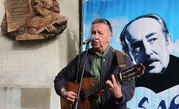 У Дніпрі стартував V міжнародний фестиваль авторської пісні «Облака» ім. Олександра Галича