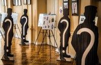 В Днепре к Всемирному дню пропавших без вести открыли выставку «Стена надежды: матери забытых сыновей» (ФОТОРЕПОРТАЖ)