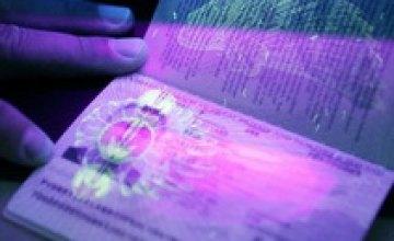 Под Верховной Радой протестуют против биометрических паспортов